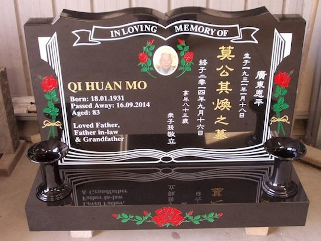 B 875 X 550 ON BOOK PLATE STANDARD BASE WITH CHINESE CHAREACTERS AND RED ROSE ARTWORK AND BLACK TRUMPET VASES